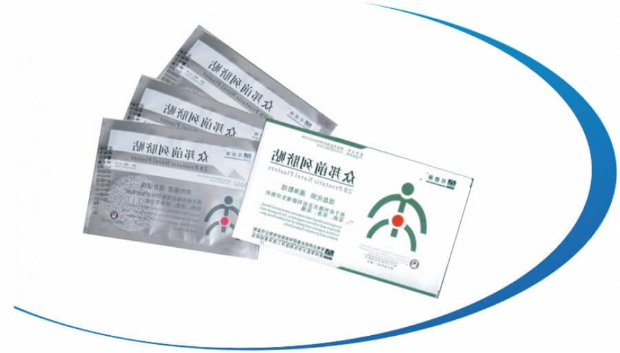 Китайский урологический пластырь от простатита