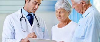 врач и пациенты