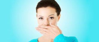 тест на запах