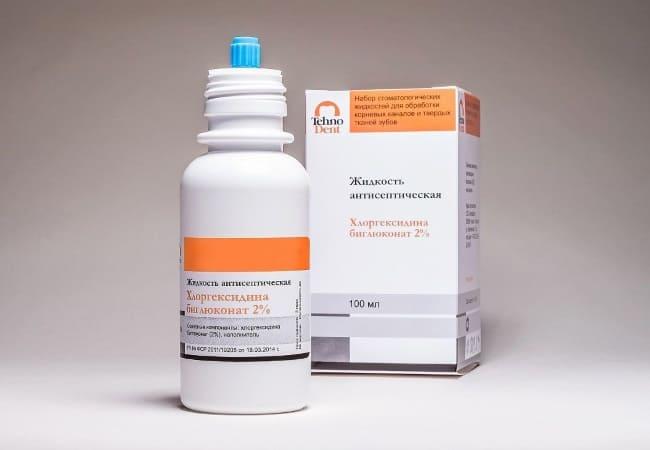 хлоргексидин от не приятного запаха изо рта