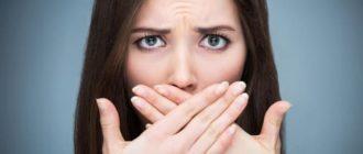 запах изо рта у взрослого человека