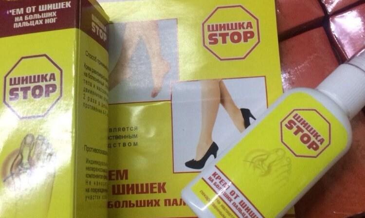 крем для ног шишка стоп