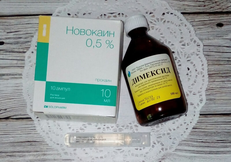 димексид с новокаином