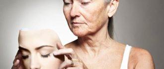 стареющая женщина